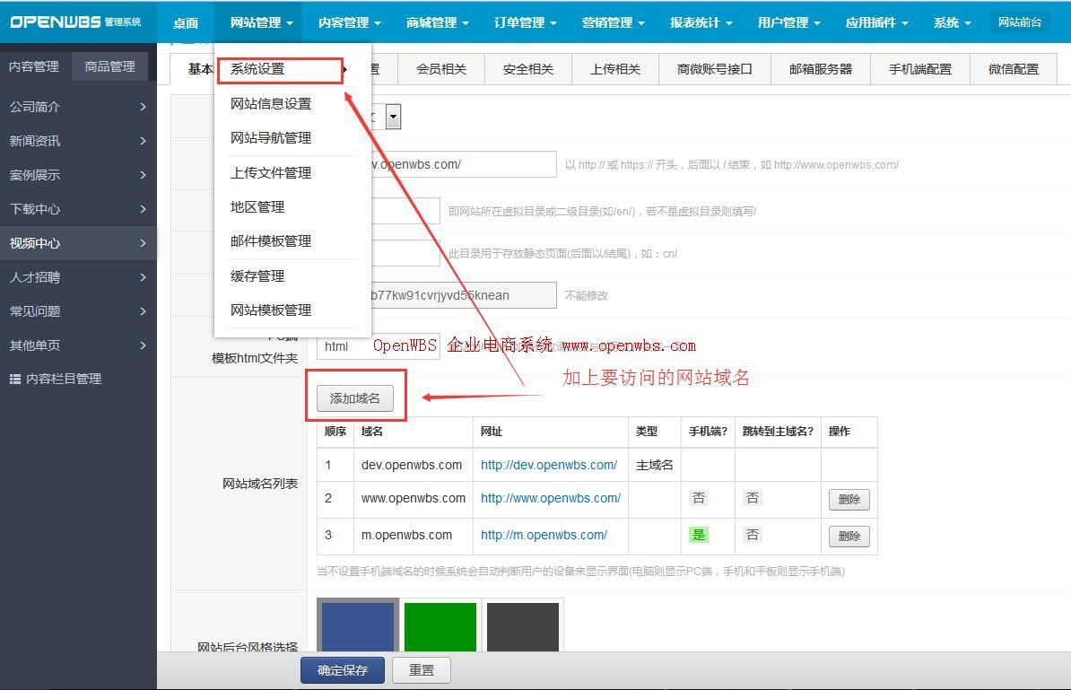 """页面提示""""域名记录不存在""""的解决办法"""