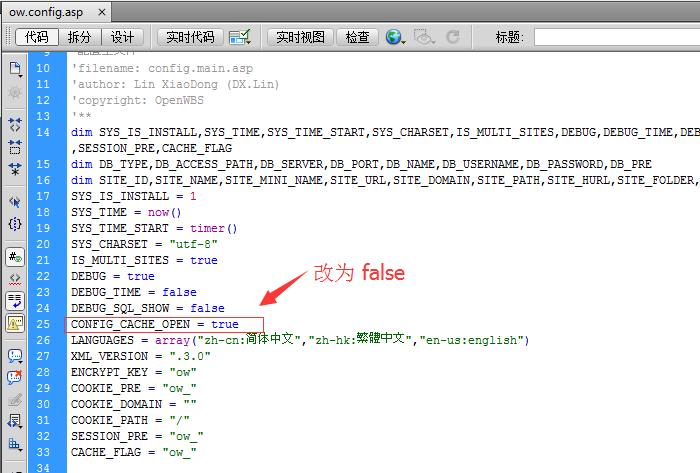出現Active Server Pages 錯誤 'ASP 0115' 解決辦法